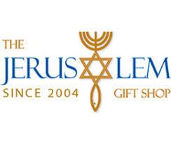 Jerusalem Gift Shop Coupon